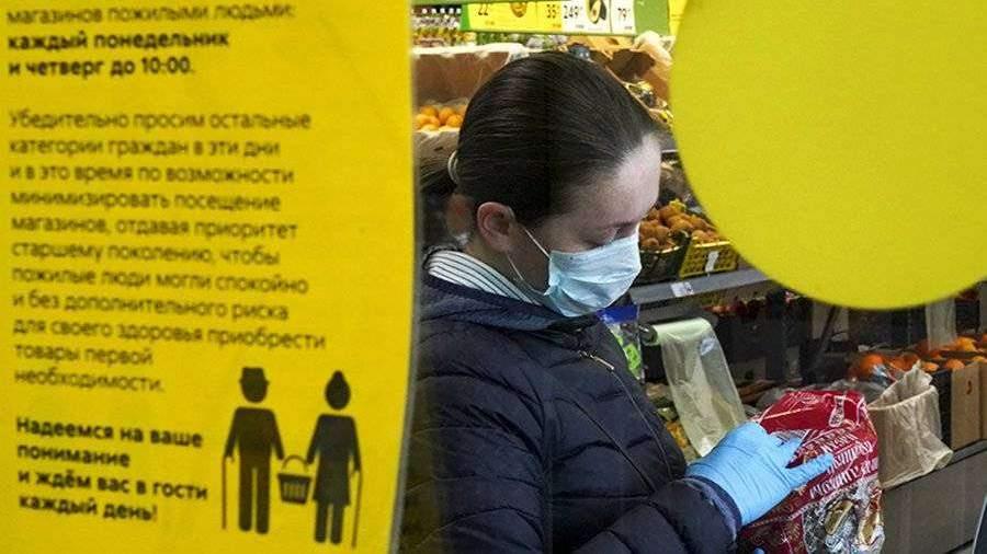 Российский врач назвала излишней обработку продуктов антисептиком