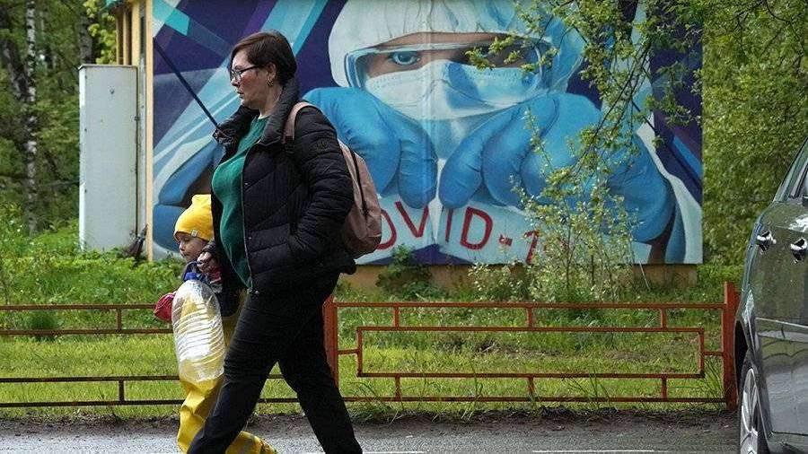 В «Росатоме» посчитали маловероятной вторую волну COVID-19 в Москве
