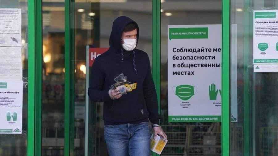 Вирусолог оценил безопасность ношения масок и перчаток