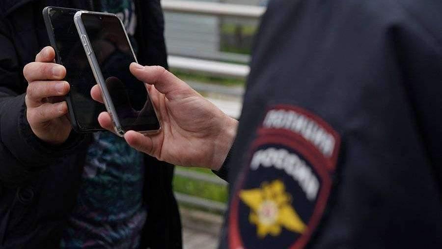 В МВД призвали москвичей не участвовать в публичных акциях в период карантина