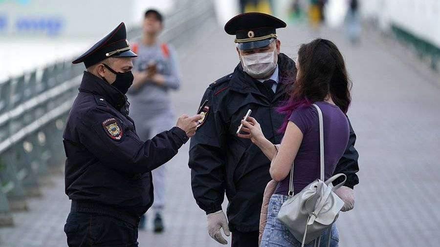 Приложение Москвы по контролю за карантином не распространят на всю РФ