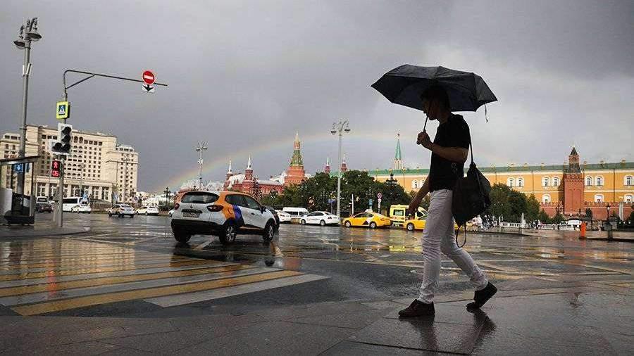 Дождь и до +26 градусов ожидаются в Москве 30 мая