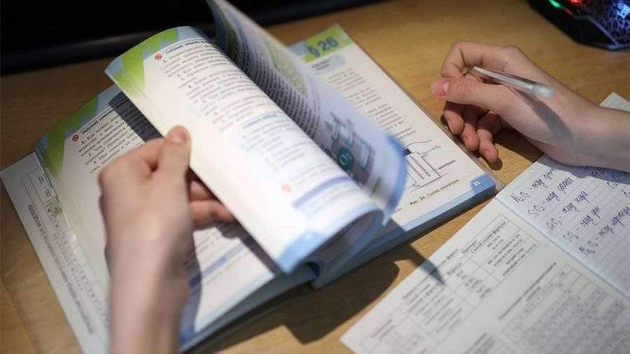 Дистанционные занятия для школьников в Москве отменены с 1 по 11 мая