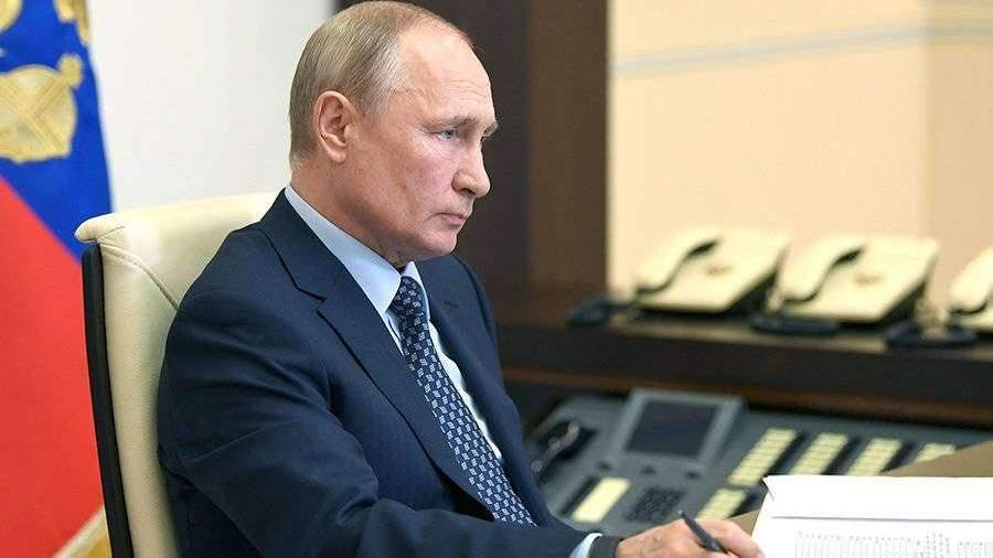 Путин проводит совещание с Собяниным. Трансляция