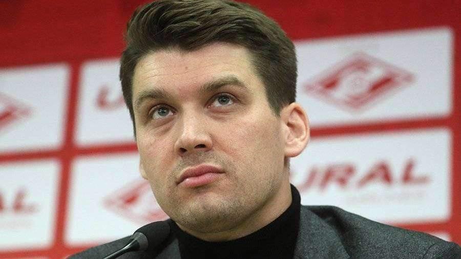 Гендиректор «Спартака» Цорн рассказал о самочувствии заболевших игроков