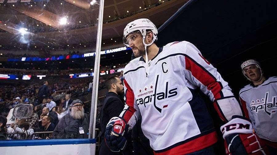 Овечкин допустил возобновление сезона НХЛ летом