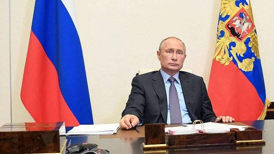 Путин призвал развивать внутренний туризм