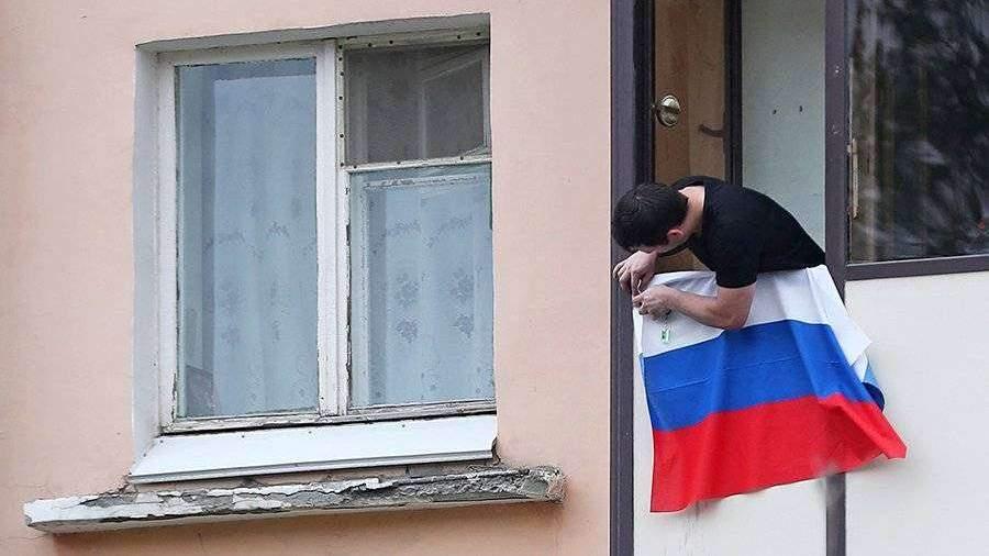 Путин назвал любовь к Родине основой жизни россиян