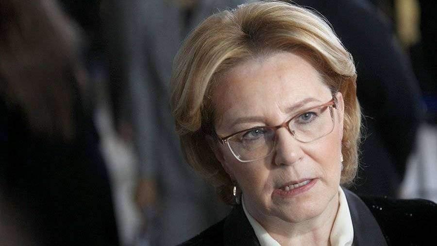 Скворцова назвала стабильным прирост пациентов с коронавирусом