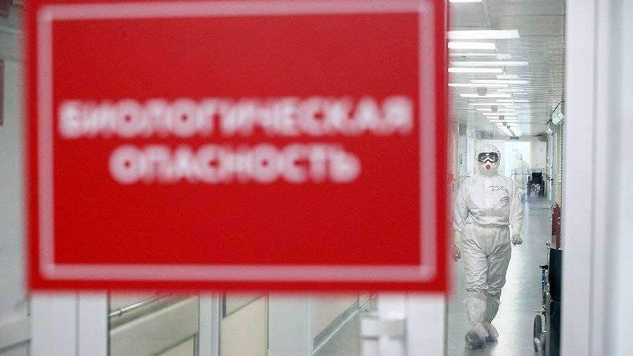 Попова назвала напряженной эпидемиологическую обстановку в России