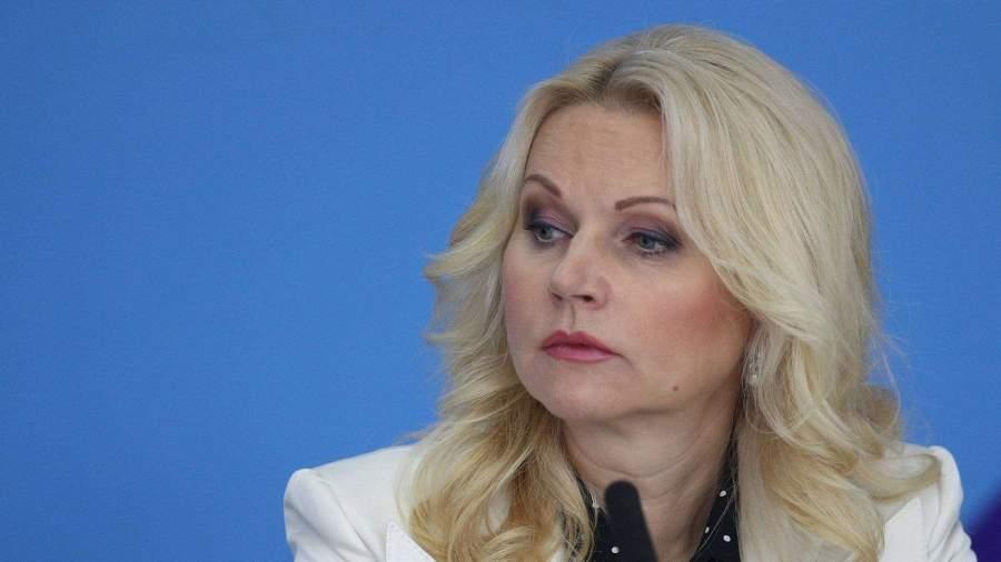 Голикова сообщила о создании в России вариантов вирусов – убийц рака