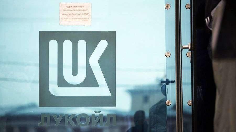 «Лукойл» подтвердил смерть топ-менеджера