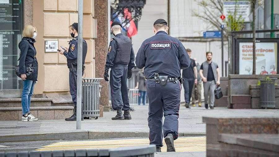 МВД заявило о демонстративных нарушениях россиянами режима самоизоляции