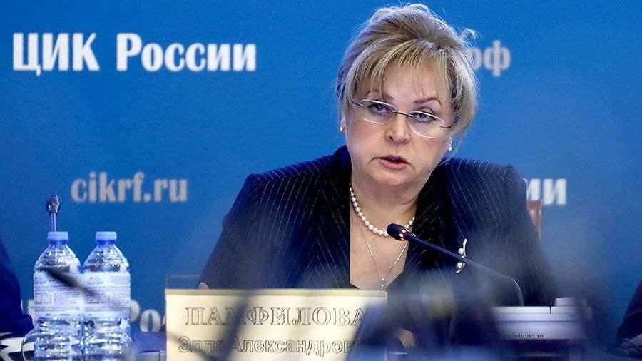 Глава ЦИК назвала оптимальный день для голосования по Конституции