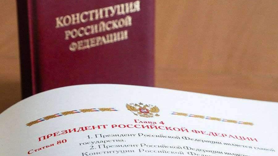 Глава ЦИК предложила провести голосование по Конституции за семь дней