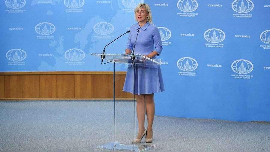 Захарова объяснила возобновление авиасообщения с Танзанией