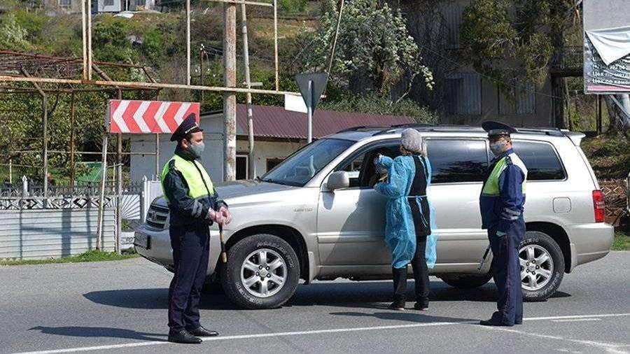 Абхазия продлила ограничения на въезд в республику до 28 июля