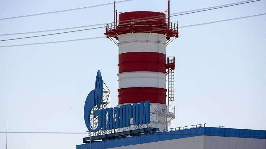 «Газпром» заплатил польской PGNiG $1,5 млрд по решению арбитражного суда