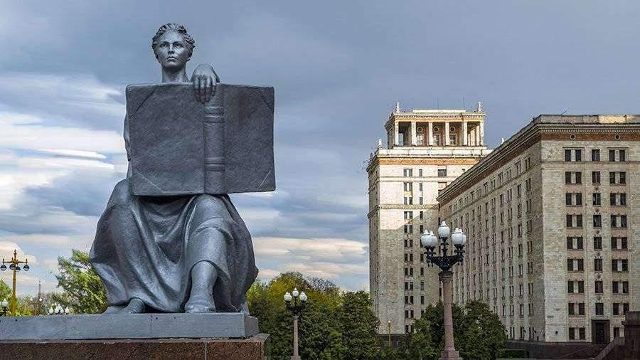 Более 9 тыс. абитуриентов подали заявление на поступление в МГУ