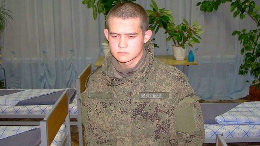 Адвокаты срочника Шамсутдинова попросили суд присяжных