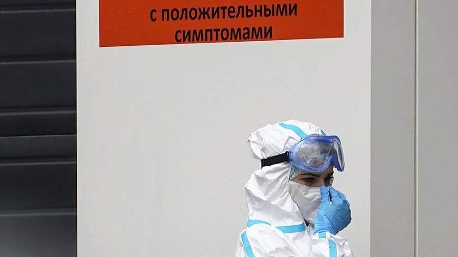 В Москве за сутки скончались 12 пациентов с COVID-19