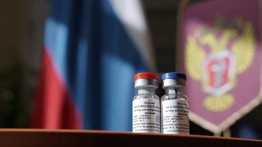 Трампу сообщили о российской вакцине от коронавируса