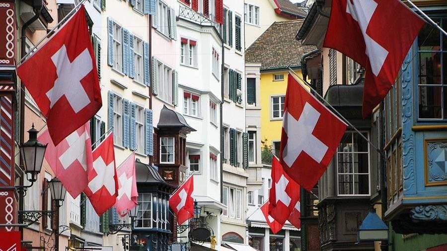 В посольстве уточнили порядок въезда россиян в Швейцарию