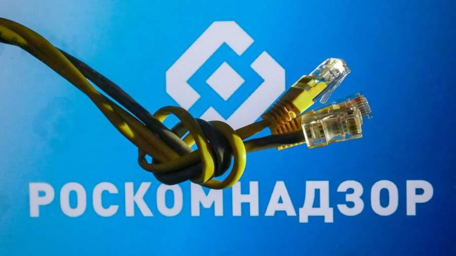 Роскомнадзор попросил заблокировать 4 сайта с услугами по продаже личных данных