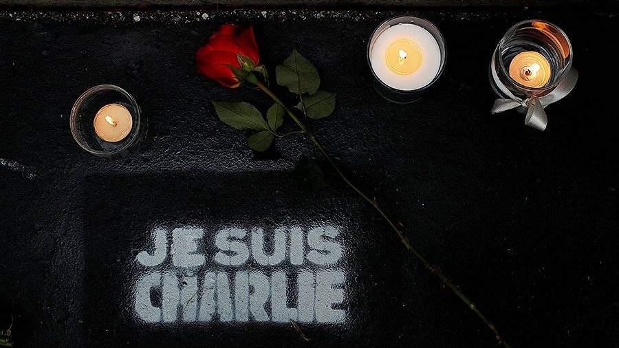 Журнал «Шарли Эбдо» переиздал карикатуры на пророка Мухаммеда
