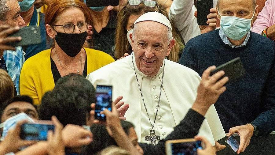 Папа римский Франциск впервые поддержал однополые гражданские союзы