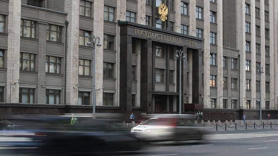 Путин 6 октября встретится с руководителями фракций Госдумы
