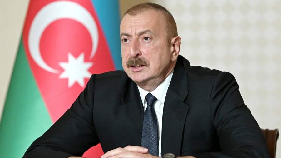 Алиев заявил об отсутствии у Еревана оснований просить помощи у России |  Новости | Известия | 01.11.2020