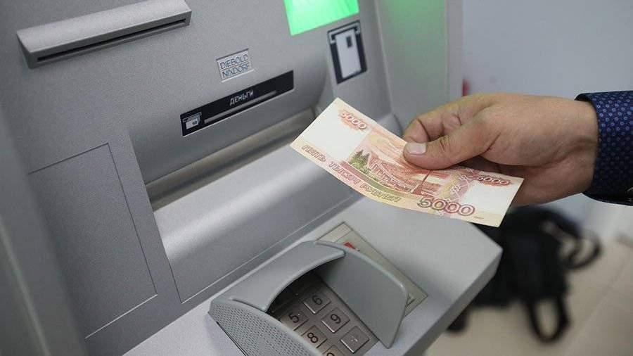 Ип взять кредит промсвязьбанк