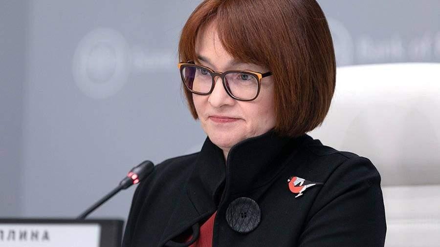 Набиуллина рассказала о значении своих брошей |  Новости |  Известия