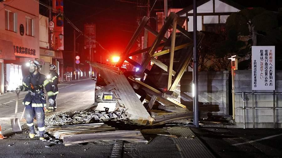 землетрясения япония и стадион-н зурган илэрц