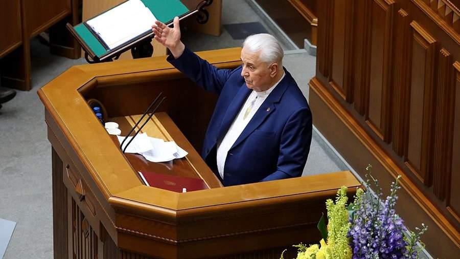 Кравчук пригрозил Москве радикальными мерами из-за конфликта в Донбассе
