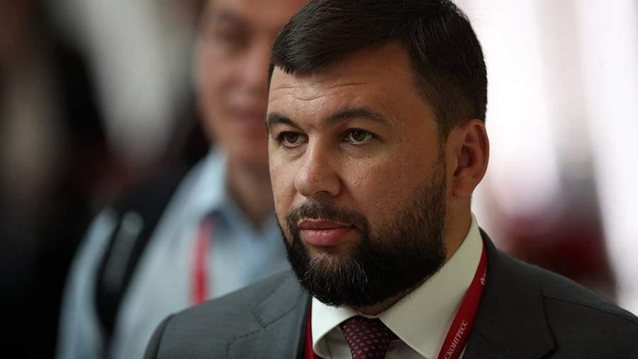 BED 5767.JPG Глава ДНР оценил визит Зеленского в Донбасс