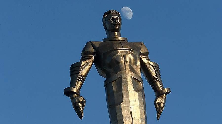 KAZ 6081 Памятник Гагарину на Ленинском проспекте в Москве отреставрируют
