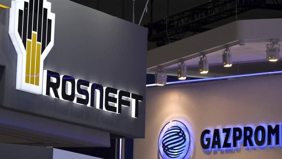 RIAN 5907939.MR .900.ru%205 Газпромбанк повысил целевую цену по акциям «Роснефти»