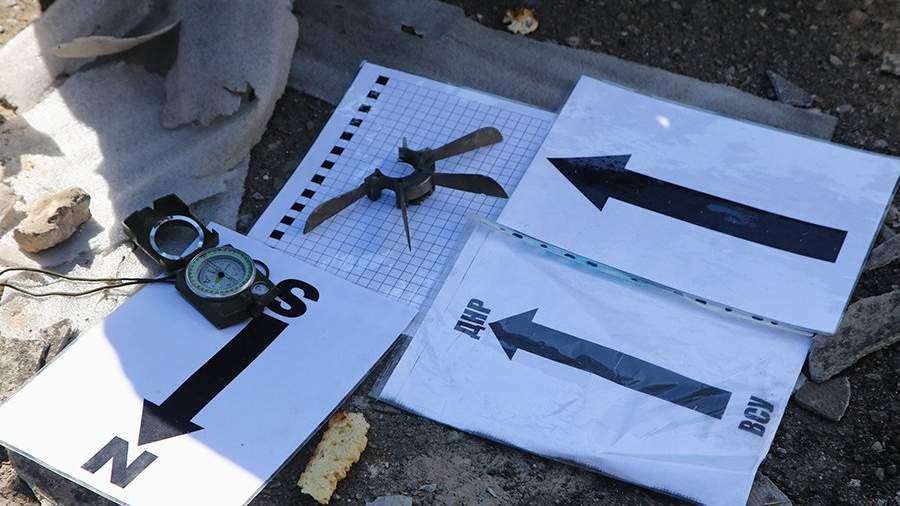 RIAN 6504282.HR .ru СК РФ возбудил дело о гибели ребенка в результате обстрела в Донбассе