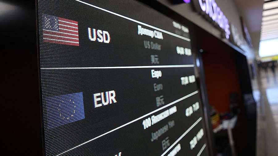 ZB 6656.JPG Финансист объяснил правила вложения средств в валюту