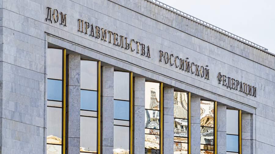 KKP9932 Правительство РФ заявило о намерении перенести дату отчета в Госдуме