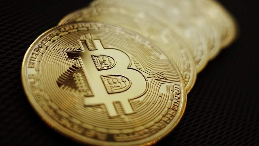 ministro reale bitcoin