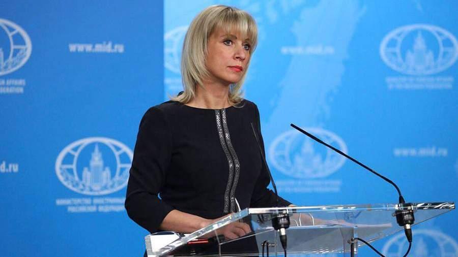 20210430 gaf ic06 001.jpeg Захарова рассказала о судьбе попавшегося на краже дипломата США