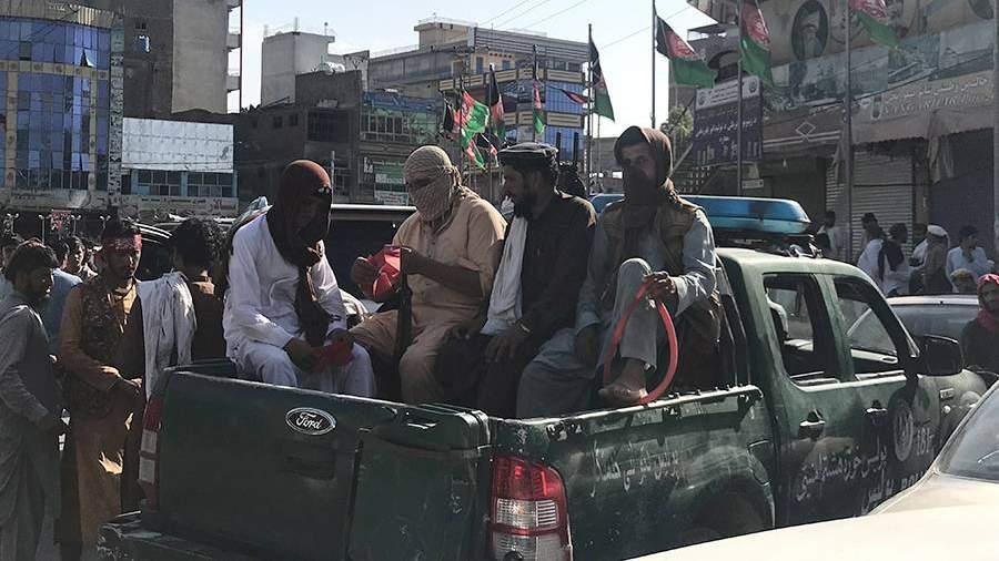 СМИ сообщили о мирном входе талибов в Кабул   Новости   Известия    15.08.2021