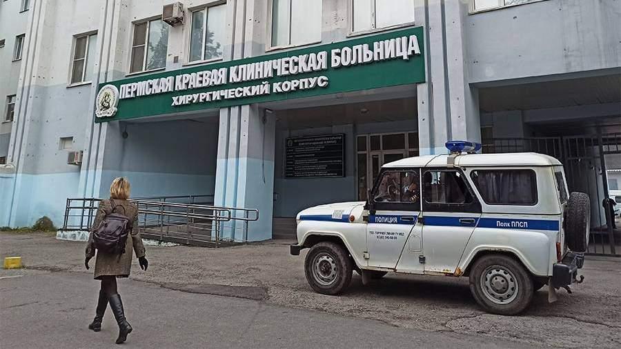 Устроивший стрельбу в вузе в Перми пришел в сознание