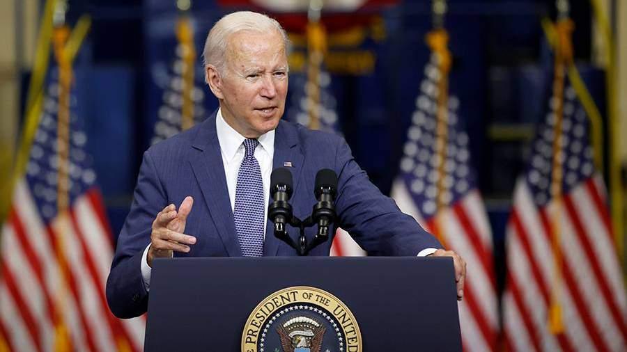 В США рассказали о трех главных ошибках Байдена