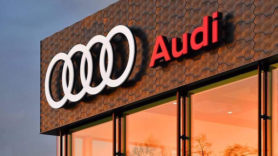 Audi отзовет в России для ремонта 31 тыс. автомобилей
