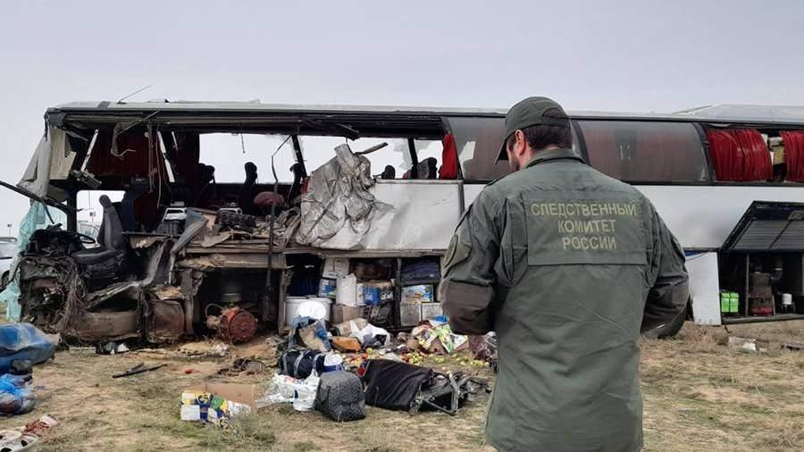 Задержаны подозреваемые по делу о ДТП с автобусом в Калмыкии