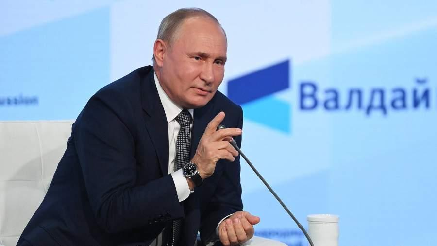 Мировые СМИ отреагировали на выступление Путина на форуме «Валдай»